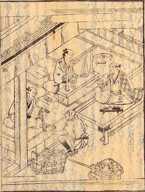 脇両替(『日本永代蔵』より、井原西鶴 作)