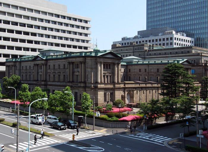 日本銀行本店の写真