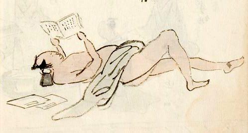 『石城日記』より(尾崎石城 著)