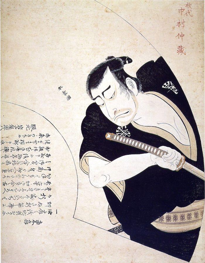 初代中村仲蔵の拡大画像