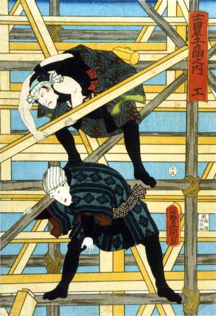 『士農工商之内 工』(三代歌川豊国 画)の拡大画像