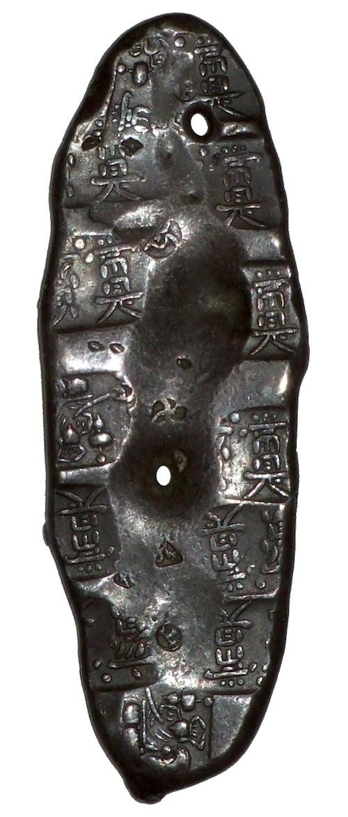 慶長丁銀(江戸時代の銀貨)
