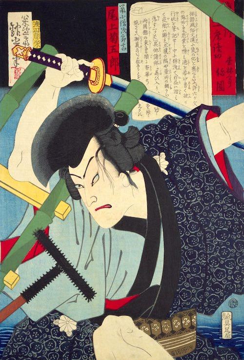 歌舞伎のなかの鼠小僧次郎吉(『講談一席話 鼠小僧次郎吉 尾上菊五郎』松雪斎銀光 画)
