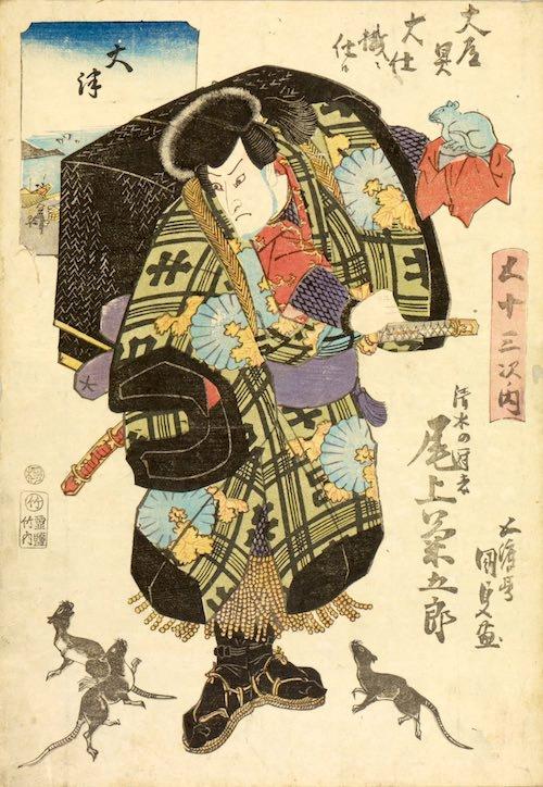 鼠小僧をモチーフにした歌舞伎の登場人物(『五十三次ノ内 大津 清水の冠者 尾上菊五郎』歌川国貞 画)