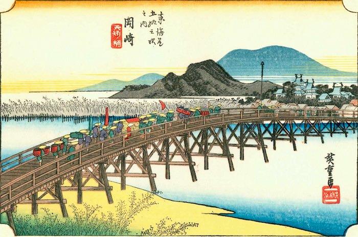 橋を渡る大名行列(『東海道五十三次之内岡崎矢矧橋』歌川広重 画)