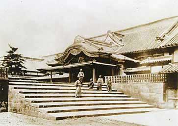 外桜田霞が関にあった薩摩藩の江戸屋敷