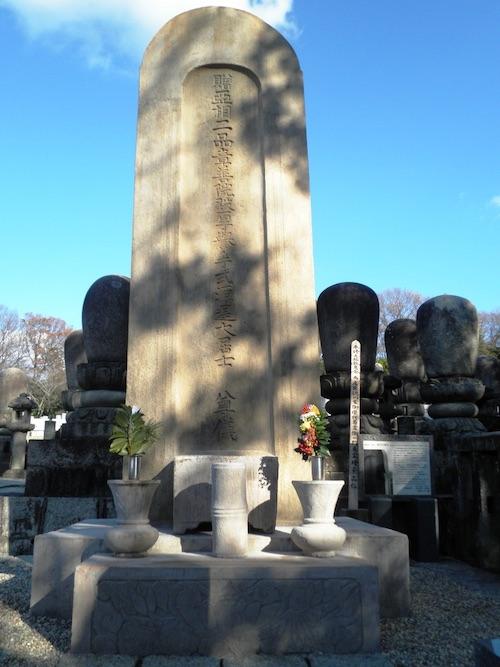 徳川宗春の墓(名古屋市内にある平和公園)