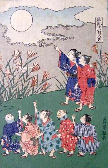 『風流十二月 八月』(石川豊雅 画)