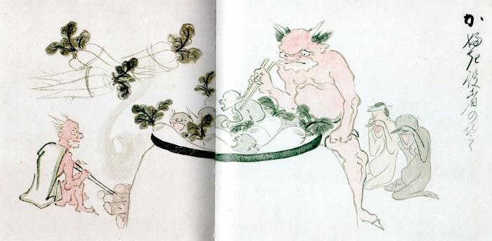 歌舞伎役者の地獄(『別世界巻』 耳鳥斎 画)