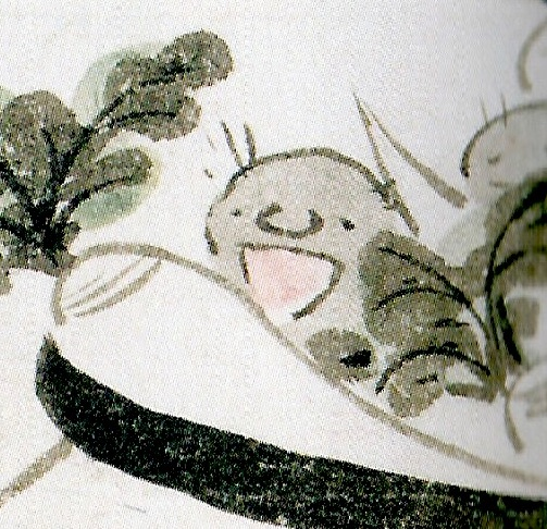歌舞伎役者の地獄で笑顔(『別世界巻』 耳鳥斎 画)