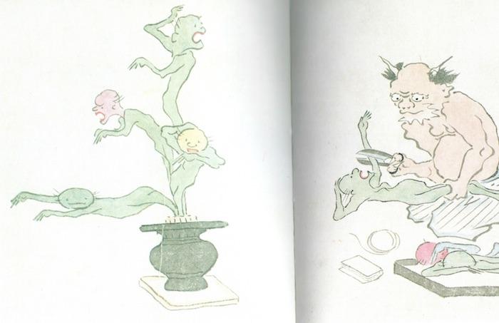 立花師の地獄(『別世界巻』 耳鳥斎 画)
