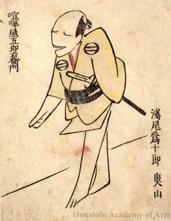 『喧嘩屋五郎右衛門 浅尾為七郎 奥山』(耳鳥斎 画)