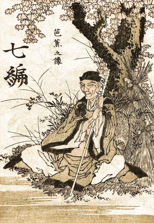 松尾芭蕉の肖像画(葛飾北斎 画)