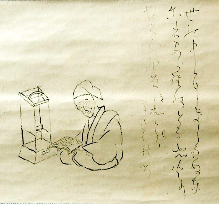 僧侶・良寛