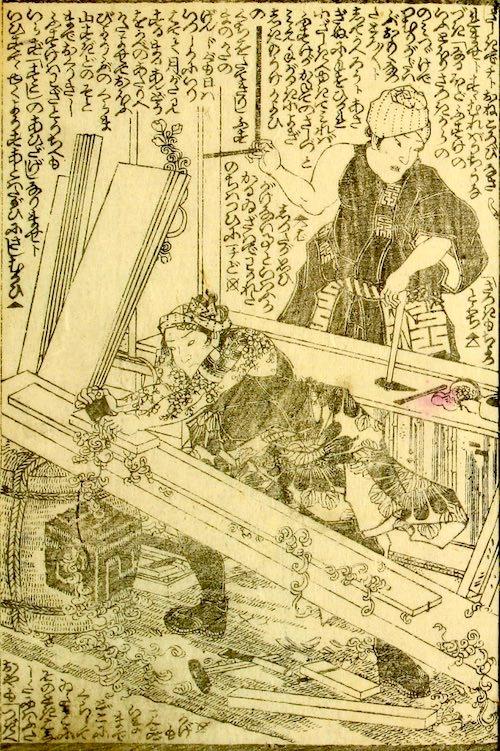 江戸時代の大工(『童謡妙々車わらべうたみょうみょうぐるま』より)