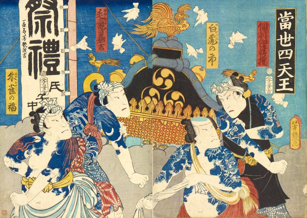 江戸時代の刺青 浮世絵(『当世四天王』落合芳幾 画)の拡大画像