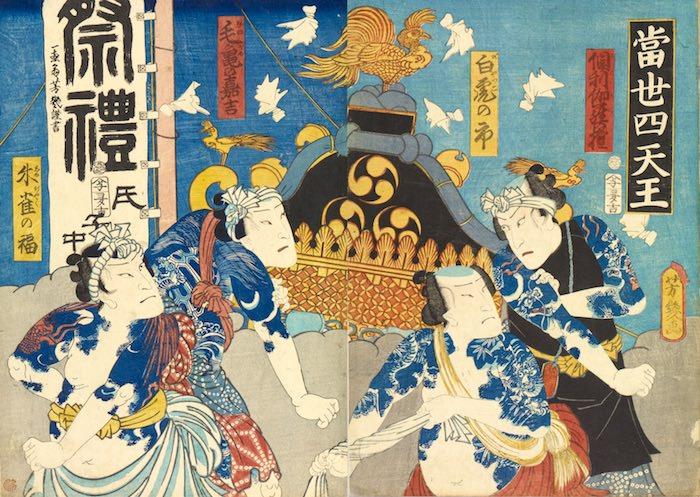 江戸時代の刺青 浮世絵(『当世四天王』落合芳幾 画)