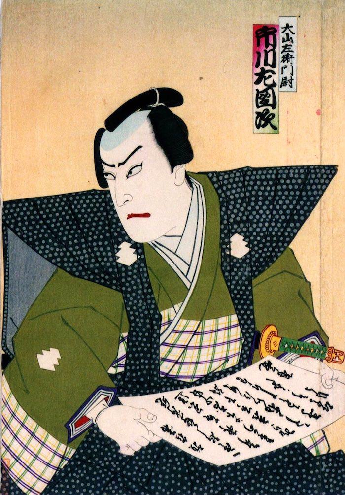 歌舞伎役者が扮する遠山景元(『大山左衛門尉 市川左団次』豊原国周 画)の拡大画像
