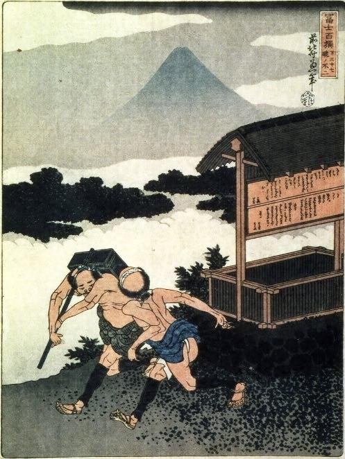 『冨士百撰 暁の不二』(葛飾北斎 画)
