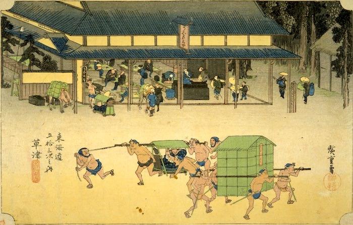 『東海道五十三次之内草津宿』(歌川広重 画)