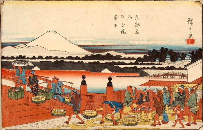 『東都名所 日本橋魚市』歌川広重 画