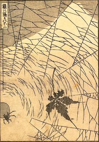 「羅に隔るは不二」(1835年頃)
