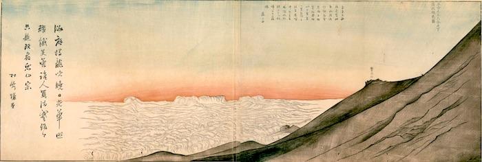 『富嶽写真』より 小泉斐(あやる) 作(1846年)