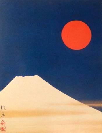 『絵手鏡』より「富士山図」酒井抱一 画(江戸時代後期)