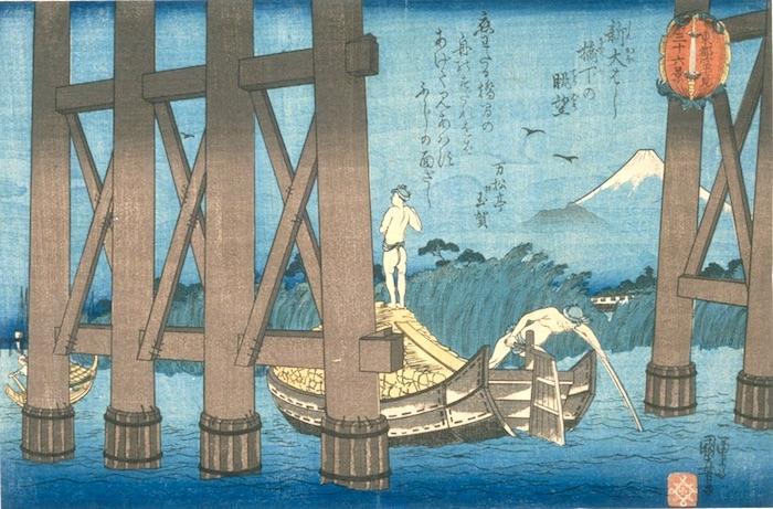 『東都富士見三十六景 新大はし橋下の眺望』歌川国芳 画(江戸時代後期)