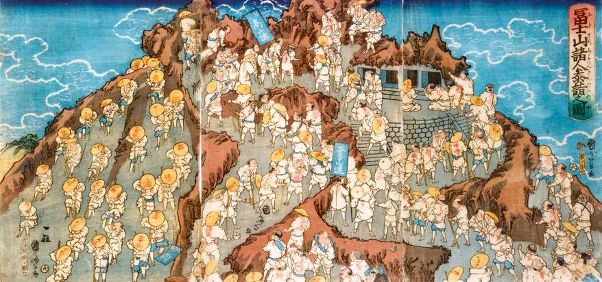 『富士山諸人参詣之図』二代・歌川国輝 画(1865年)の拡大画像