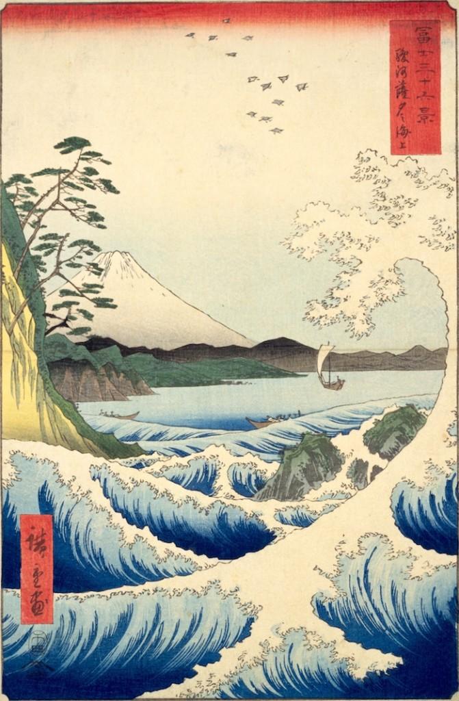 『富士三十六景』より「駿河薩夕之海上」歌川広重 画(1859年)の拡大画像