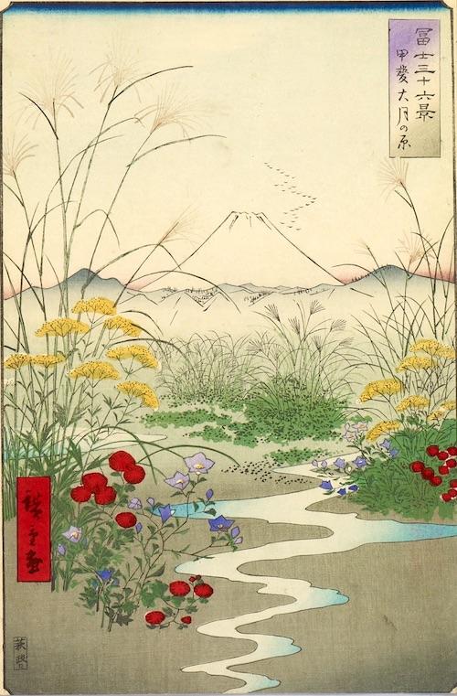 『冨士三十六景』より「甲斐大月の原」(1859年)