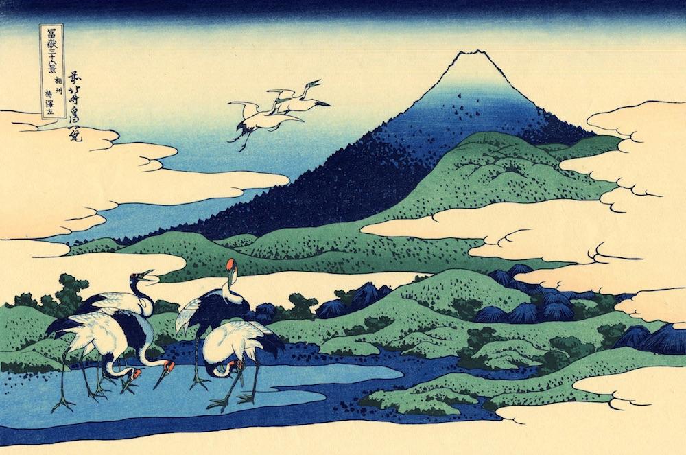 『富嶽三十六景』より「相州梅澤庄(そうしゅううめざわのしょう)」(1830~32年頃)の拡大画像