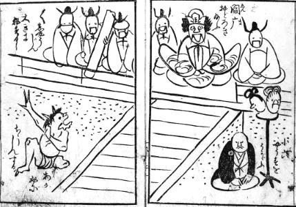 『あらし小六過去物語』の1(耳鳥斎 画)