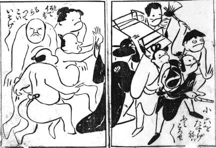 『あらし小六過去物語』の2(耳鳥斎 画)