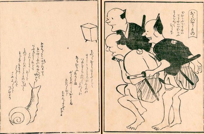 『絵本古鳥図賀比』の「臆病者」(耳鳥斎 画)