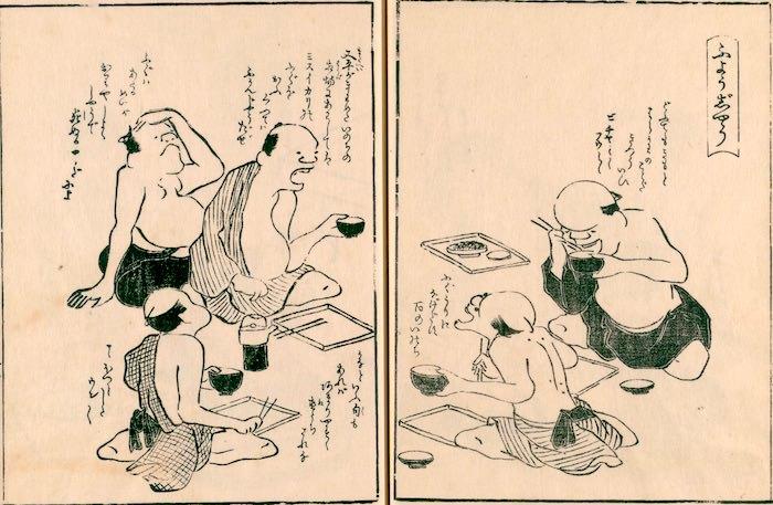『絵本古鳥図賀比』の「不養生」(耳鳥斎 画)