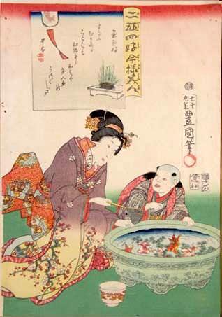 『二五五四好今様美人 金魚好』(歌川豊国 画)