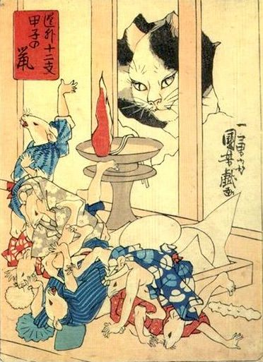『道外十二支 甲子の鼠』(歌川国芳 画)