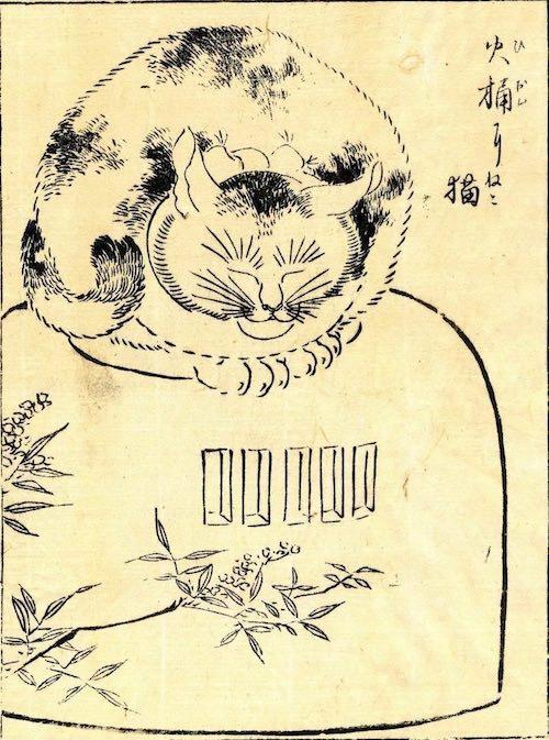 コタツで寝ている猫(橘守国 画)