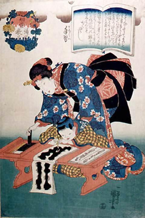 習字のお稽古をする江戸時代の子ども(『幼童諸芸教草』「手習」歌川国芳 画)