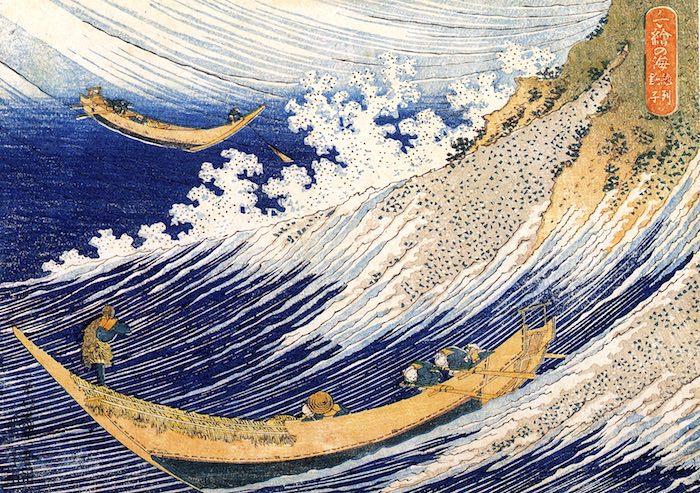 『千絵の海』より「総州銚子」(葛飾北斎 画)