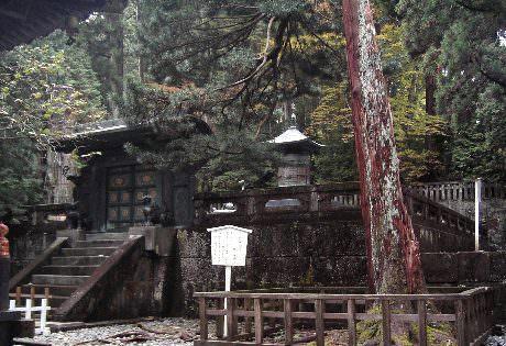 徳川家康のお墓(日光東照宮の奥社)