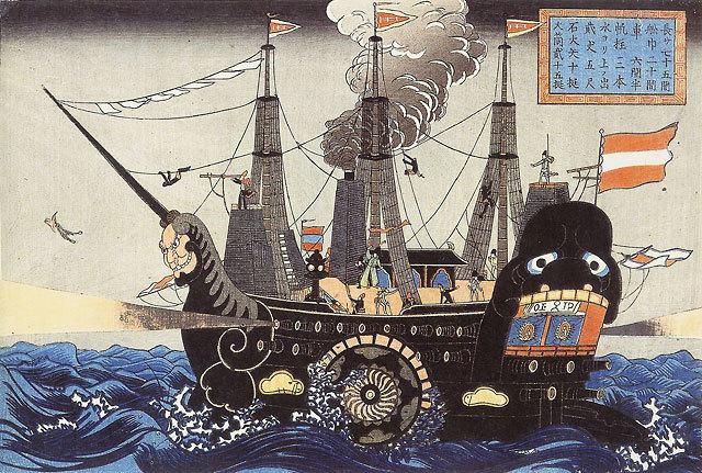 ペリーによる黒船来航
