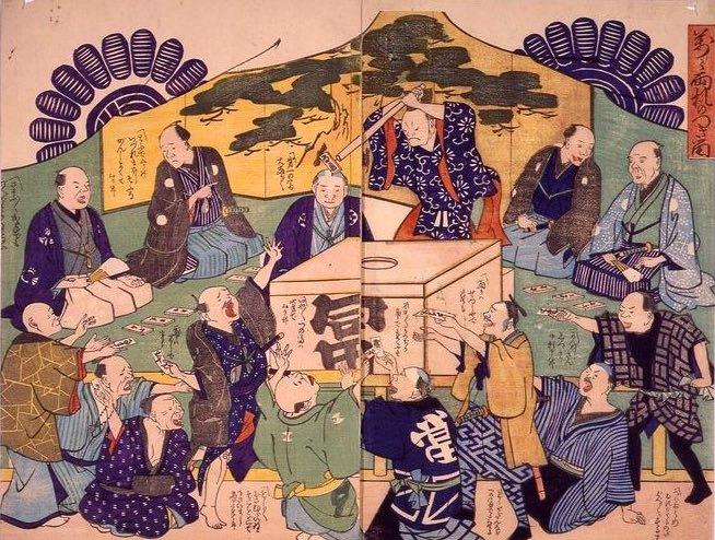 江戸時代の富くじ興行のようすを描いたもの(『萬々両札のつき留』)