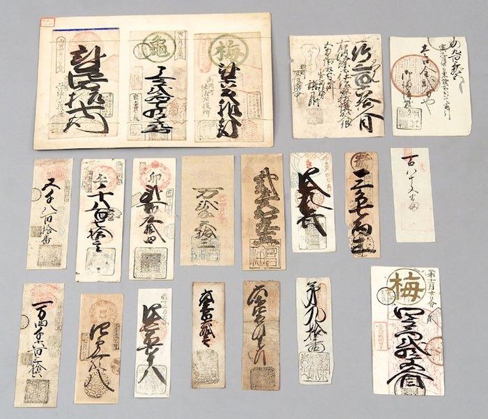 江戸時代の富札