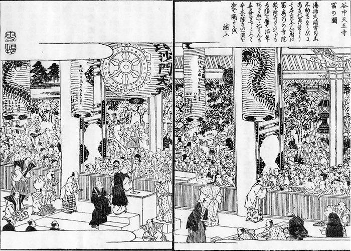 「江戸の三富」のひとつ、谷中の感応寺の富くじ興行(『東都歳時記』より「谷中天王寺富の図」)