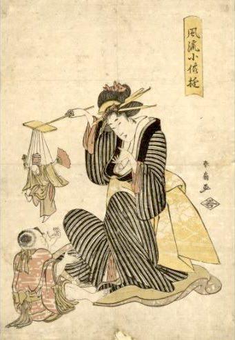 江戸時代の女の子は市松人形でも遊んでいた(『風流子供遊』二代目勝川春好 画)