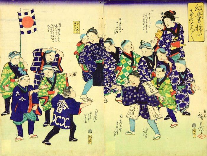 江戸時代の遊び「子をとろ子とろ」(『幼童遊び子をとろ子とろ』歌川広重 画)