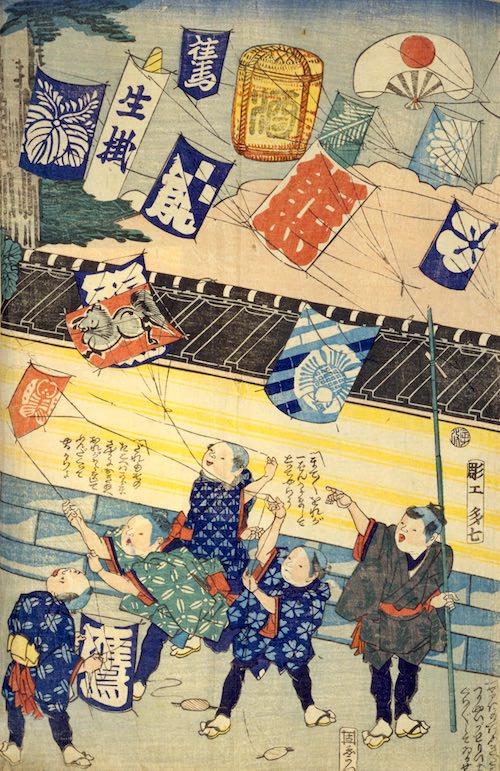 江戸時代の凧揚げ(『子供遊び凧の戯』部分 一交斎小芳盛 画)